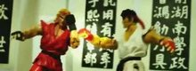 Street Fighter  en stop motion