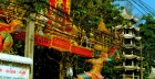 L'hotel The Barray Villa de Phuket